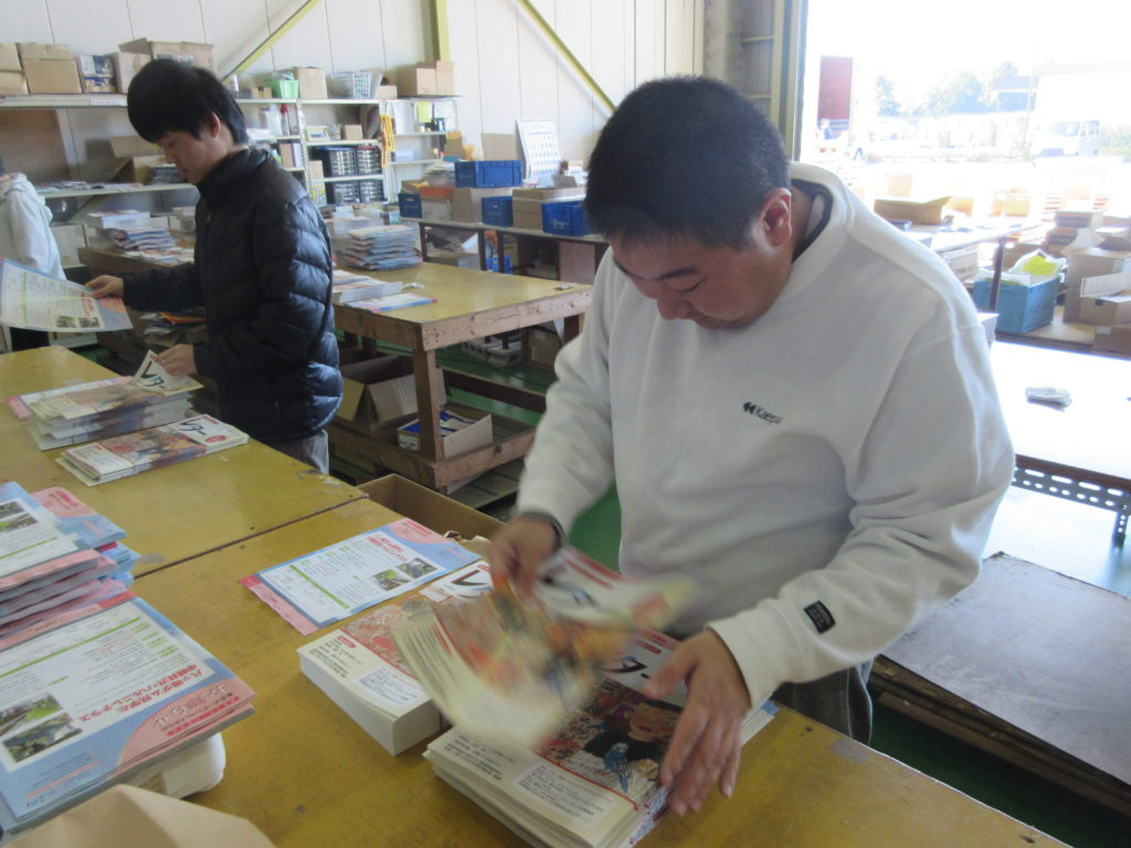 ぽれぽれ 活動報告 第2弾