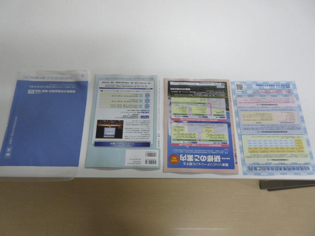 ぽれぽれ 作業報告&10月の給食♪